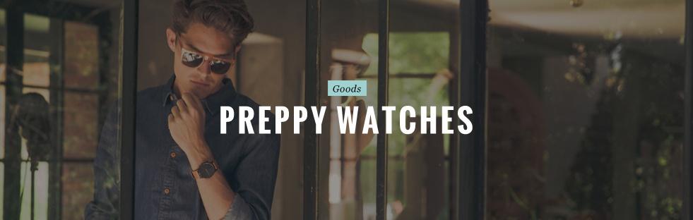 goods-preppy-watches-header
