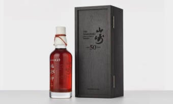 Most-Expensive-Japanese-Whisky-Ever-Sold-Just-Went-for-300K